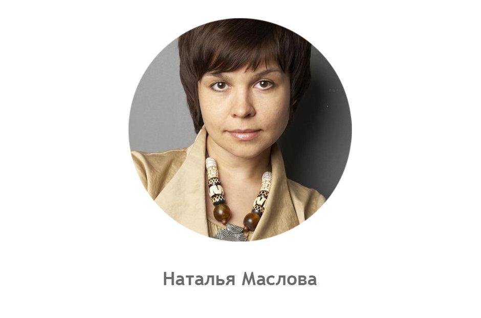 Фотография: Прочее в стиле , Декор интерьера, Дом, Fabbian, Дома и квартиры, IKEA, Шале – фото на InMyRoom.ru