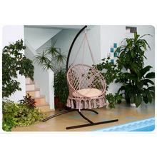 Подвесное кресло качели ARUBA
