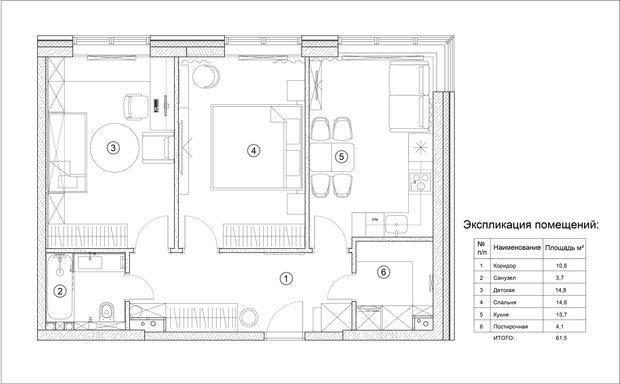 Фотография: Планировки в стиле , Современный, Квартира, Проект недели, Москва, Монолитный дом, 2 комнаты, 60-90 метров, Бюро «Общая Площадь» – фото на INMYROOM