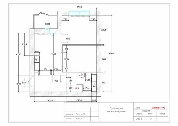 Помогите определить размер и тип межкомнатного окна в гостиную