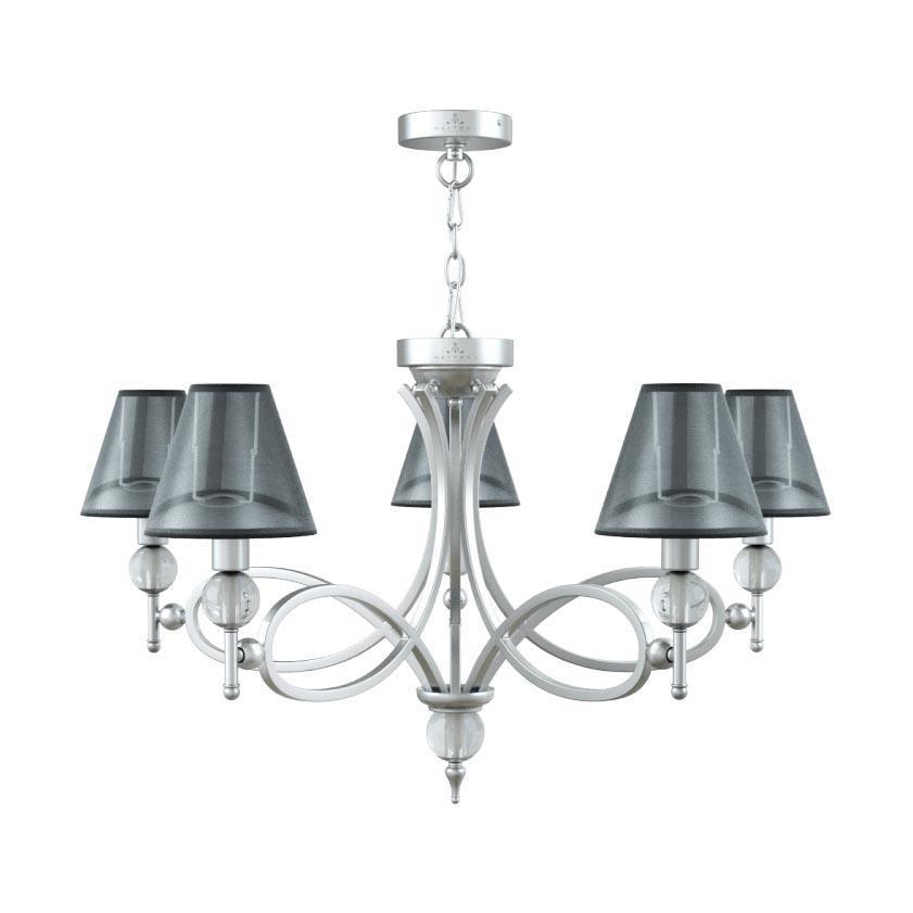 Подвесная люстра Lamp4You Eclectic с тканевыми плафонами