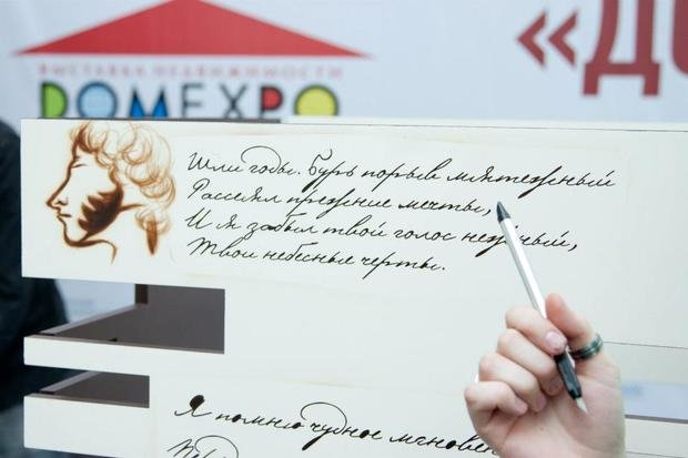 Фотография: Прочее в стиле , Индустрия, События, Илья Хомяков, Наталья Гусева, Екатерина Блохина – фото на InMyRoom.ru