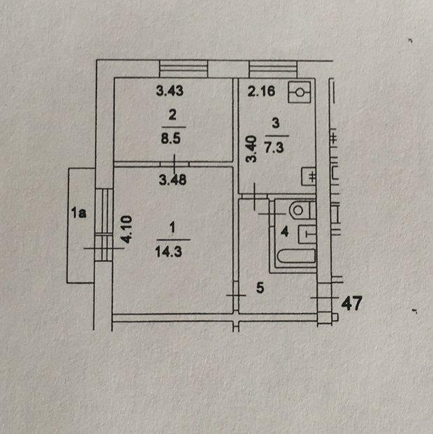Перепланировка 2-х к. квартиры серии II-18-01/09