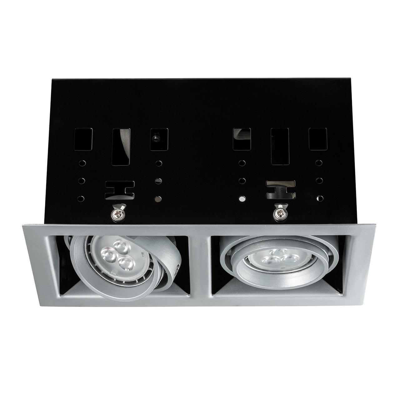 Купить Встраиваемый светодиодный светильник Cardano Led, inmyroom, Германия