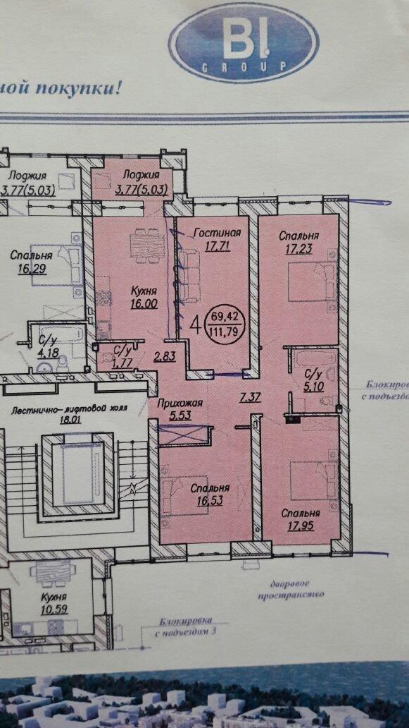 помогите придумать оптимальную планировку кухни студии