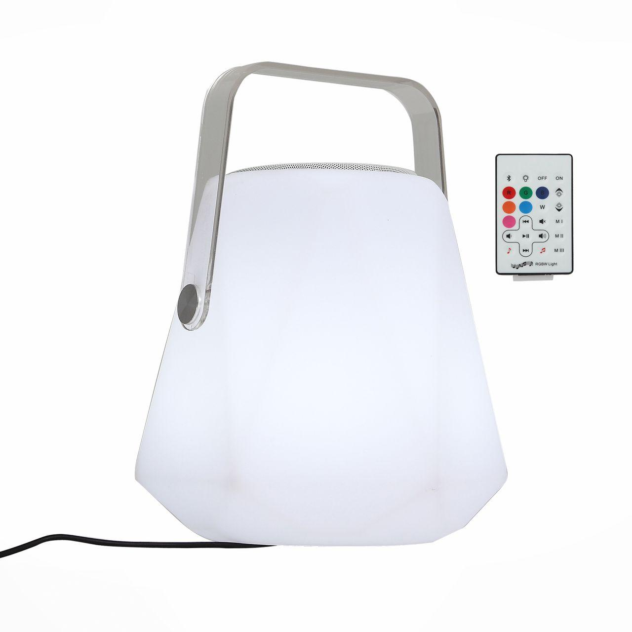Купить со скидкой Настольная лампа с пультом ду st Luce Melodia