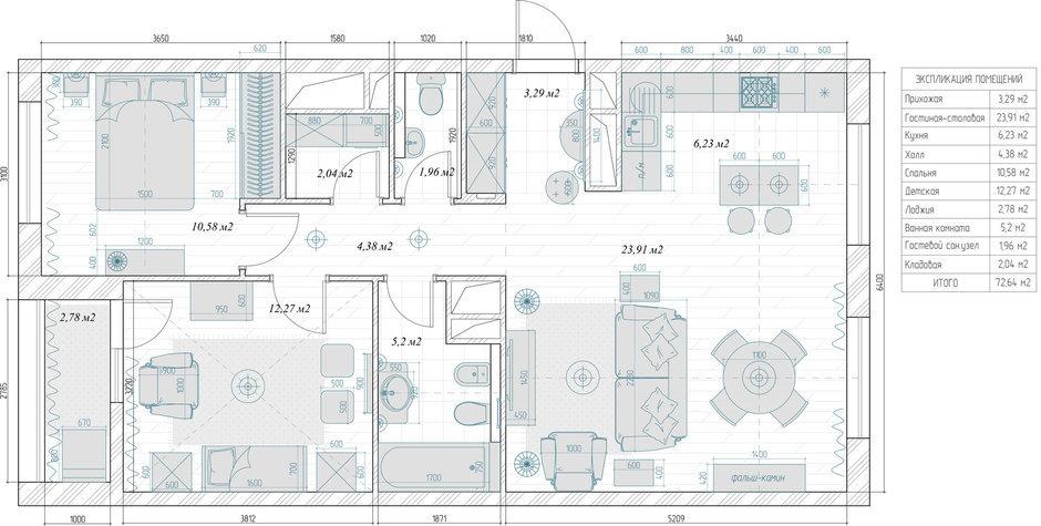 Фотография: Планировки в стиле , Классический, Квартира, Проект недели, Московская область, новостройка, Александра Никулина, Монолитный дом, 3 комнаты, 60-90 метров – фото на InMyRoom.ru