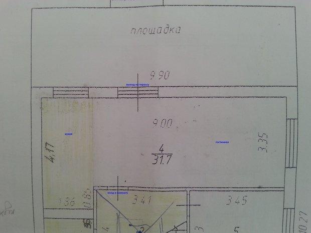 Помогите распланировать мебель с кухне гостинной