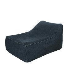 "кресло-мешок для лаунж зоны ""Island"""
