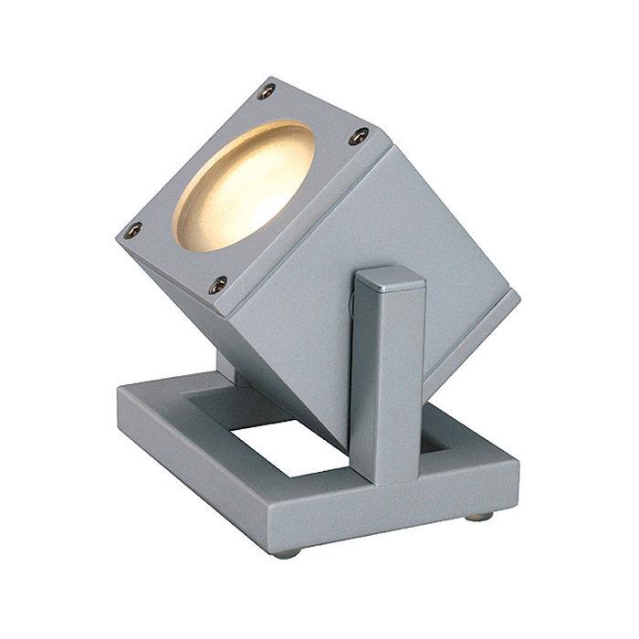 Светильник SLV Cubix серебристый