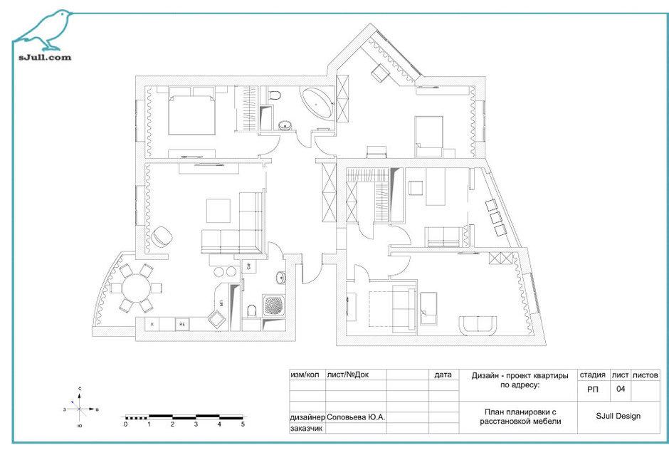 Фотография:  в стиле , Эклектика, Квартира, Дизайн интерьера, Archpole, DG Home, Miele, Белый, Проект недели, Черный, Коричневый, ИКЕА, отделка потолка, варианты перепланировки двухкомнатной квартиры, идеи перепланировки, перепланировка двушки, Deco Home, Little Greene, перепланировка трешки, MM Lampadari, гостиная-кухня дизайн, Долгопрудный, Fap, перепланировка санузла, HoryMa, Emil Ceramica, Кухни Германии, La Fabbrica, Albert & Shtein, Юлия Соловьева, объединить квартиры, И-155МК, черный потолок в интерьере – фото на InMyRoom.ru