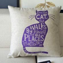 """Чехол на подушку-Кошки. """"Хожу, где хочу"""""""