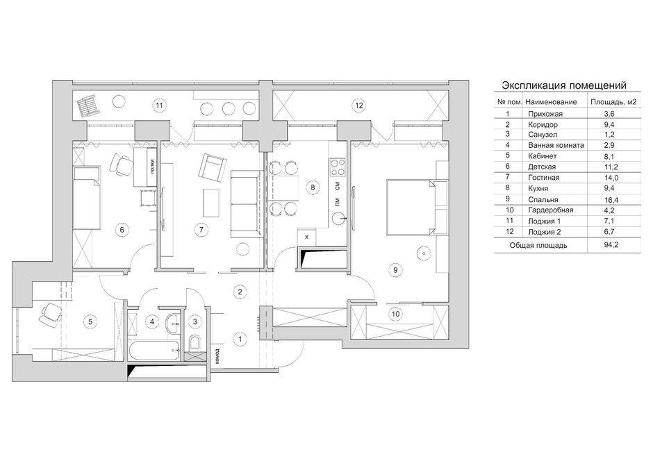 Фотография: Планировки в стиле , Классический, Современный, Квартира, Проект недели, Jazzberry – фото на InMyRoom.ru