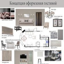 Collection feed a6475dbe 8496 4146 9886 a3a81c4fceb9