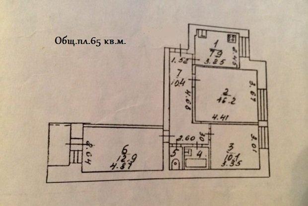 Помогите сделать перепланировку , чтобы всем хватило место и на гостиную осталось , из 3-комнатной в 4-комнатную ?