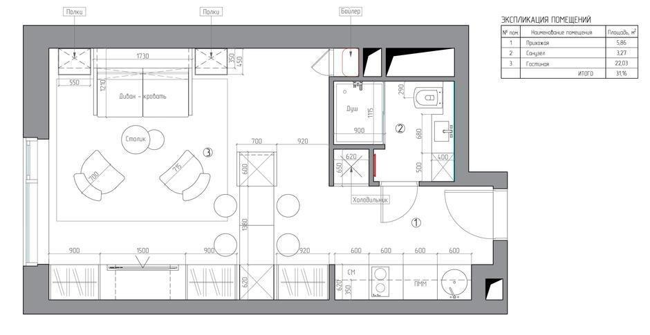 План с расстановкой мебели, дизайн Виктории Киорсак