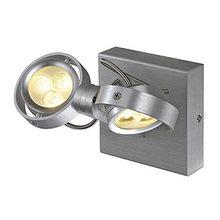 Светодиодный светильник Kalu II