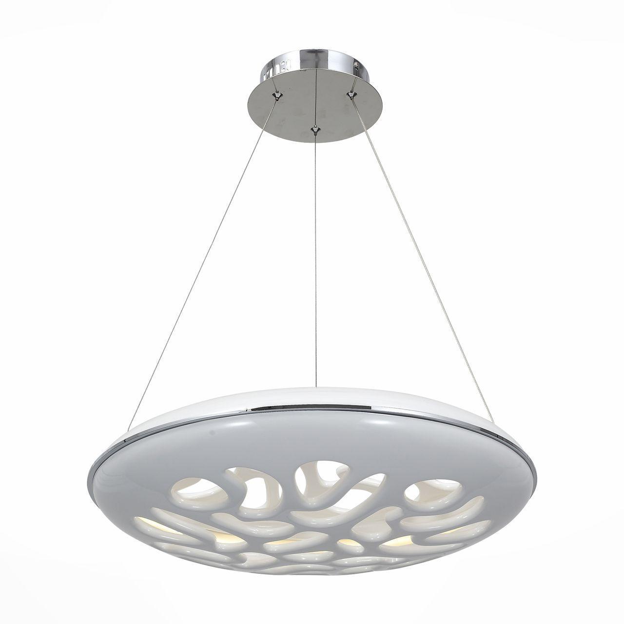Купить со скидкой Подвесной светодиодный светильник Galatea белого цвета