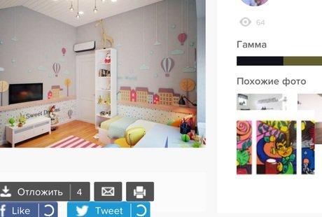 Помогите найти такие клеящиеся домики на стену в детскую