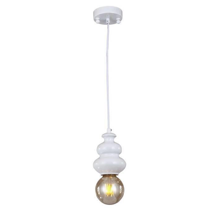 """Подвесной светильник  Favourite """"Bibili"""""""
