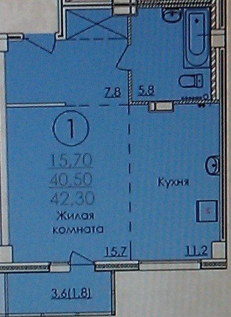Помогите с дизайном квартиры!