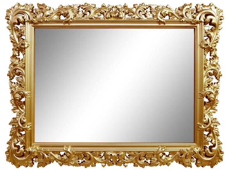 Зеркало Алиана