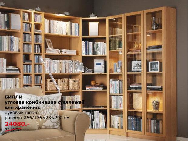 Фотография: Прочее в стиле , Декор интерьера, Мебель и свет, Индустрия, События, IKEA, Посуда, Маркет, Кресло, Мягкая мебель, Диван, Ковер, Ваза, Стулья – фото на InMyRoom.ru