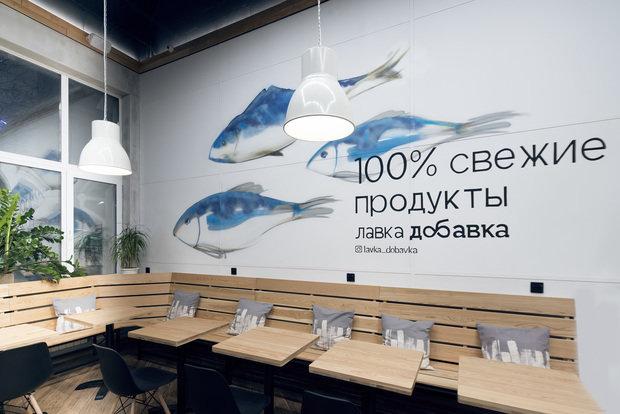 Фото из портфолио Кулинарная Лавка-Добавка – фотографии дизайна интерьеров на INMYROOM