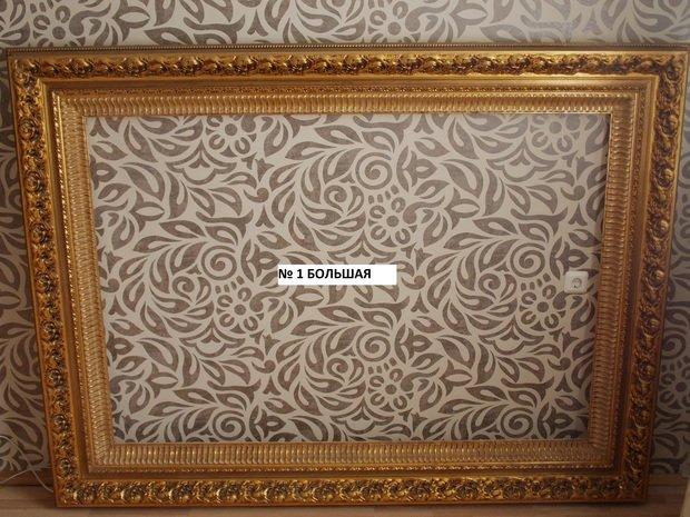 Багетные деревянные рамы, Готовые. Подойдут как для картин, так и для зеркал.  Имеются три вида, три размера: