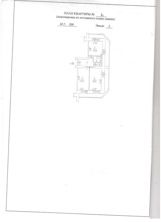 Помогите,  пожалуйста,  из двух комнат  сделать 3-х комнатную.