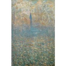 Картина (репродукция, постер): San Giorgio, Venice - Эмиль Клаус