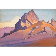 Картина (репродукция, постер): У подножья - Николай Рерих