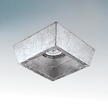 Встраиваемый светильник Lightstar Extra Qua