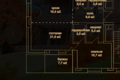 дизайн квартиры - легкий лофт