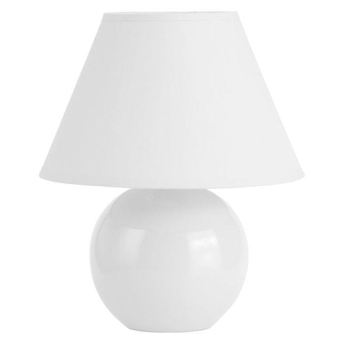 Настольная лампа Brilliant Primo