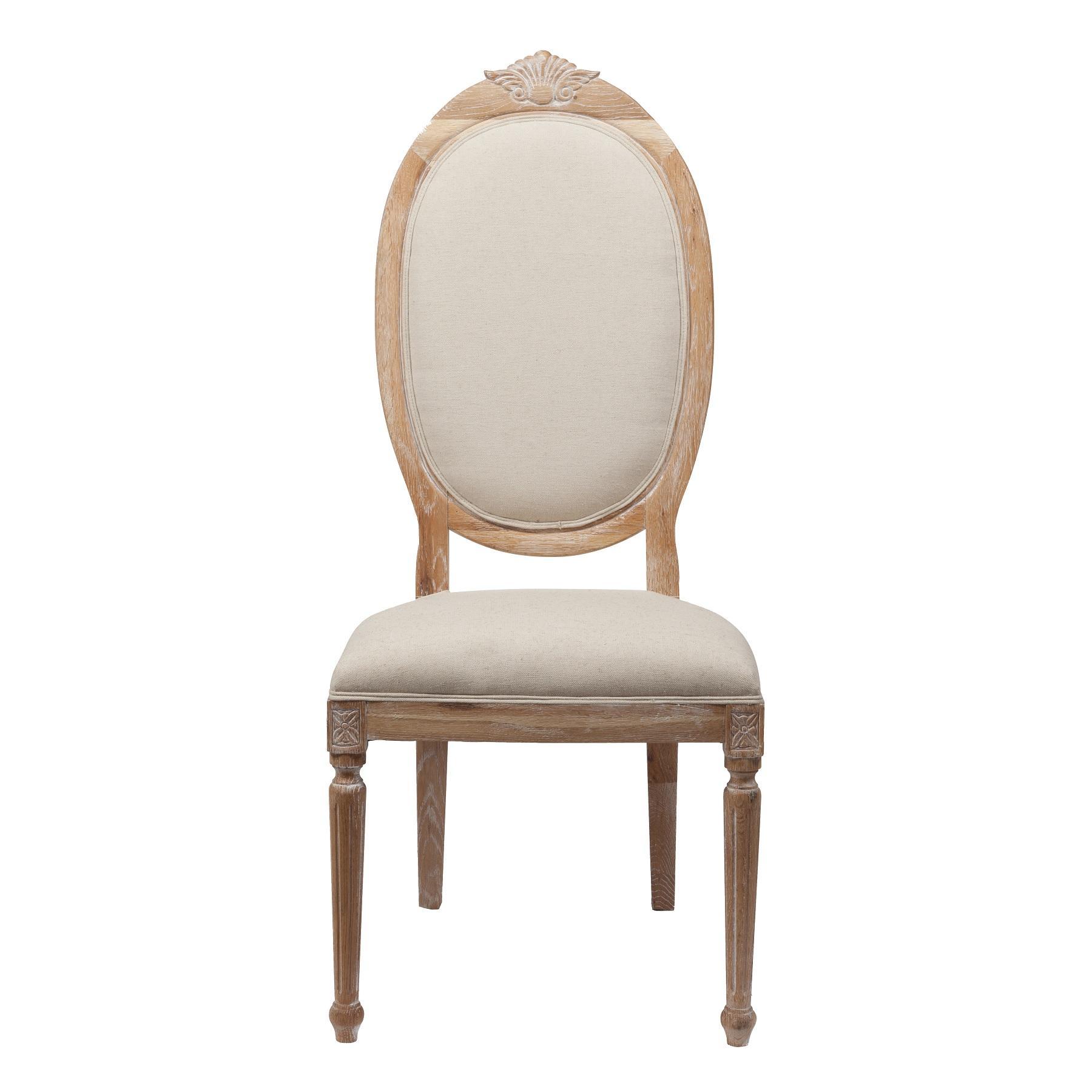 Стул Oriental сHerry с мягкой обивкой (inmyroom) Африканда где купить дешевую мебель