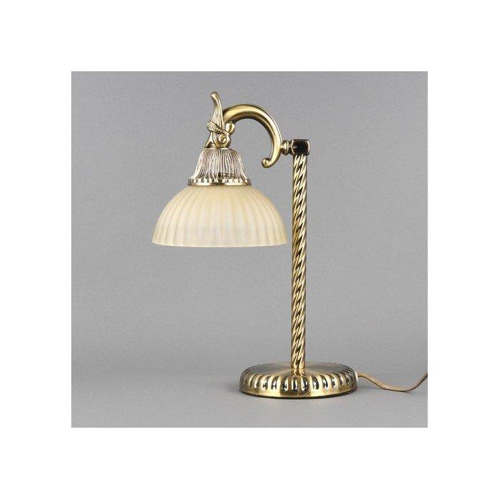 Настольная лампа Elvan