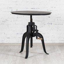 """Кофейный столик """"CAPRICA"""""""