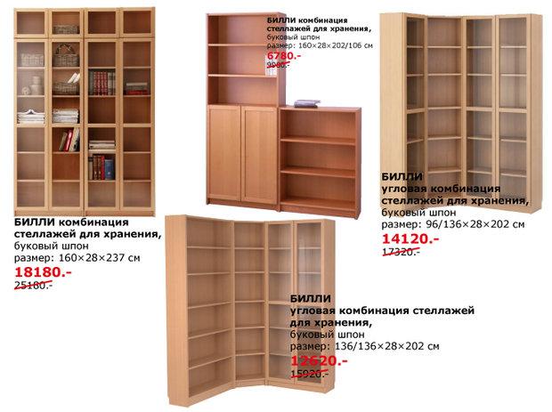 Фотография: Прочее в стиле , Декор интерьера, Мебель и свет, Текстиль, Индустрия, События, IKEA – фото на InMyRoom.ru