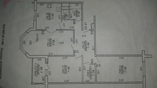 Помогите с дизайном трехкомнатной квартиры