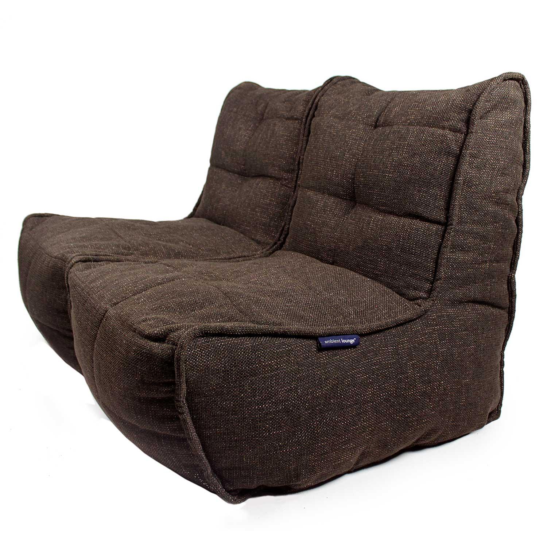 Бескаркасный диван-бин бег Ambient Lounge Twin Couch™ - Hot Chocolate (шоколадный, коричневый цвет)