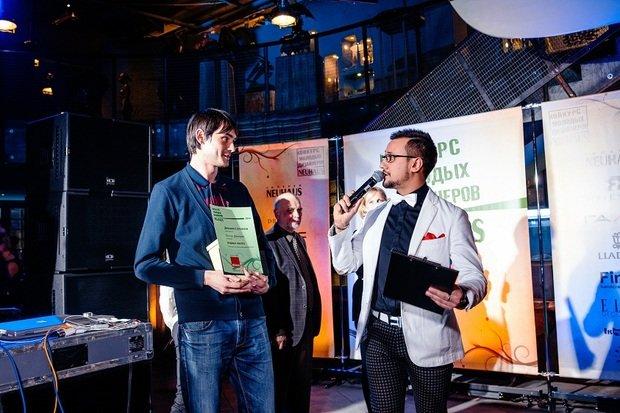 Фотография: Прочее в стиле , Индустрия, События – фото на InMyRoom.ru