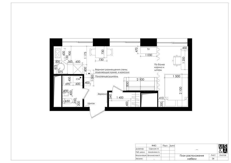 Фотография: Планировки в стиле , Лофт, Малогабаритная квартира, Квартира, Студия, Проект недели, Москва, Марина Саркисян, Кирпичный дом, до 40 метров – фото на InMyRoom.ru
