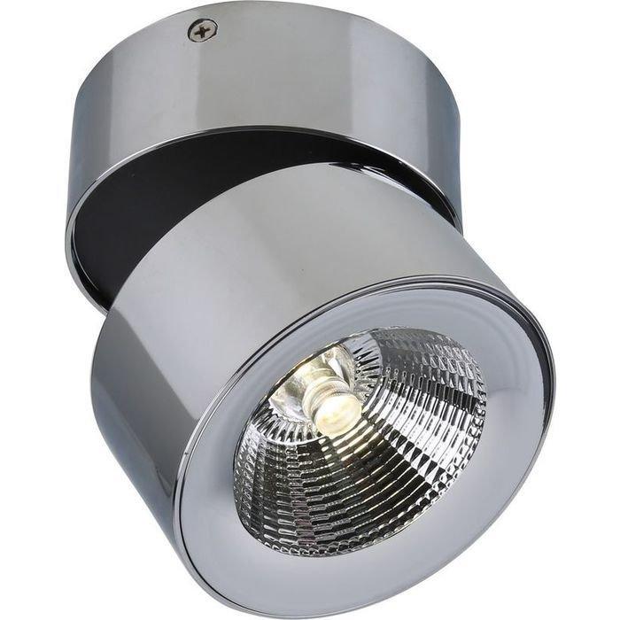 Встраиваемый светильник Divinare Urchin
