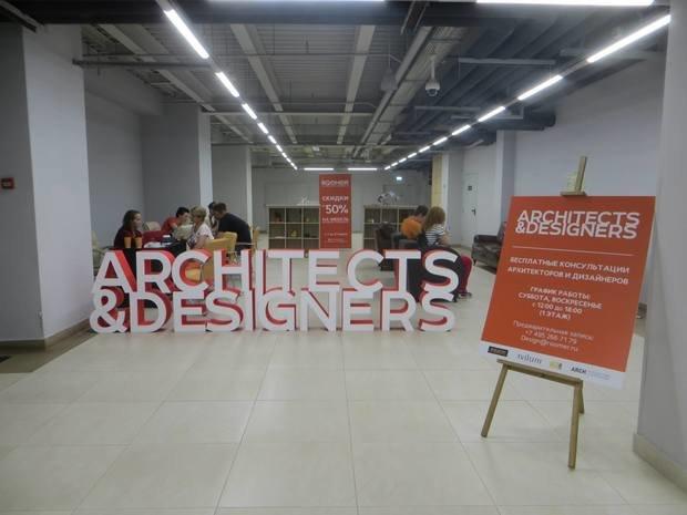 Бесплатные консультации дизайнеров в Roomer