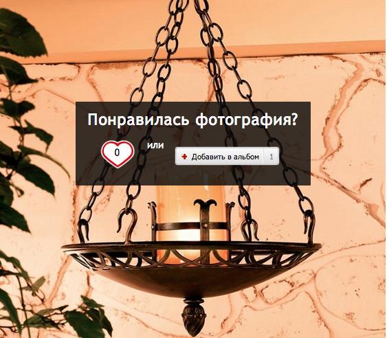 Фотография: Прочее в стиле , Дом, Дома и квартиры, Дача – фото на InMyRoom.ru