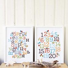 Фото из портфолио Постеры для детской – фотографии дизайна интерьеров на InMyRoom.ru
