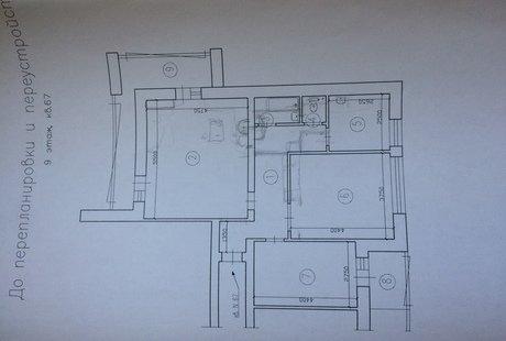 Пожалуйста, Помогите спланировать правильную геометрию квартиры.
