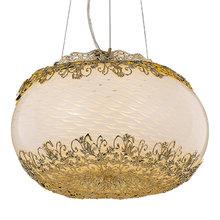 Подвесной светильник Arte Lamp Zucca