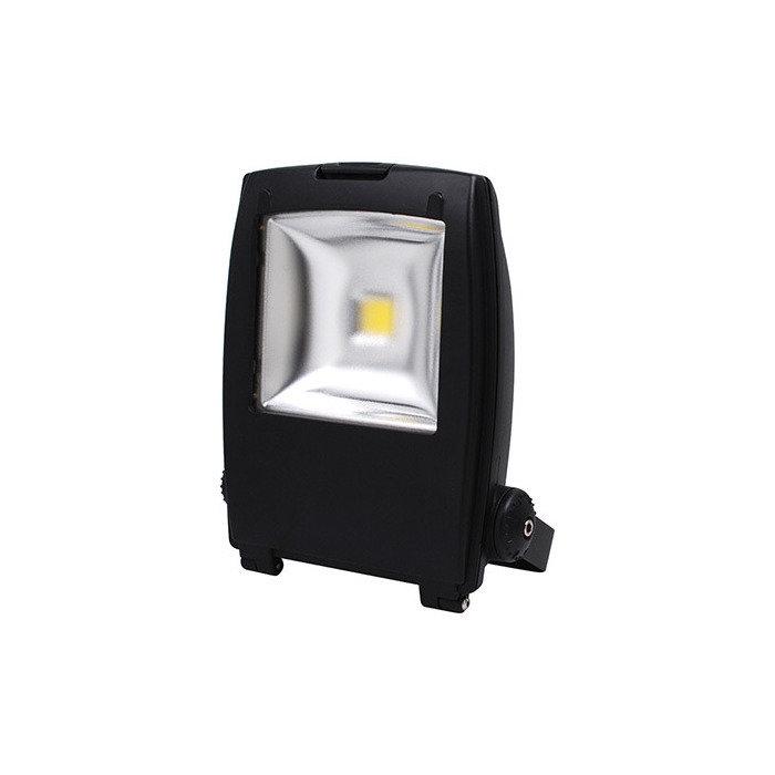 Прожектор светодиодный HOROZ